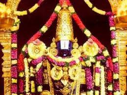 Vip Darshan Ttd Vip Darshan Tickets For Those Giving Rs