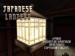 oriental outdoor lighting. Japanese Lantern Light Outdoor Lamp Lantern. 2920d7f84e3b2027b821dbb5f5580e43 Oriental Lighting