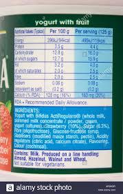 Activia Light Sugar Content Danone Yoghurt Stock Photos Danone Yoghurt Stock Images