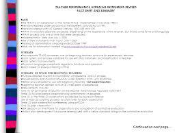 Appraisal Sheet Simple Teacher Performance Appraisal InstrumentRevised TPAIR