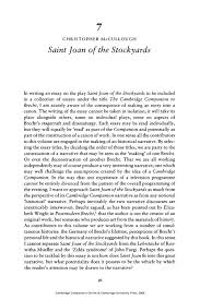 essay on title of to kill a mockingbird creative title for essays cdfcdbcdo g creative titles for essays creative title for essays cdfcdbcdo g creative titles for essays