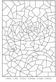 Coloring Pages Multiplication Coloring Sheets 5th Grade Math Facts