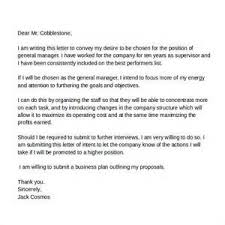 th q=job specific cover letters part 3 applying for a promotion