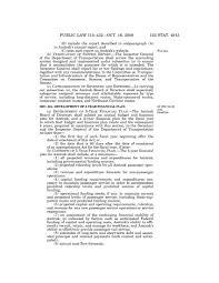 Page:United States Statutes at Large Volume 122.djvu/4936 ...