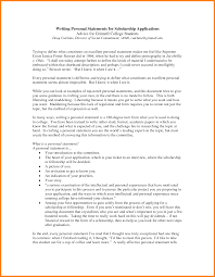 11 College Scholarship Letter Examples Graphic Resume