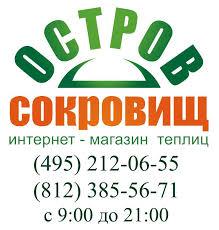 teplici-policarbonat.ru - теплицы, <b>садовые качели</b>, автонавесы ...