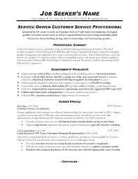 Customer Service Duties For Resume Cashier Duties Resume Resumes