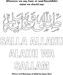 Mosque Coloring Page Free Printable Pages For Islamic Wumingme