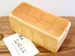 銀座 にし かわ パン 値段