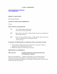Cover Letter For Administrative Assistant Position Examples