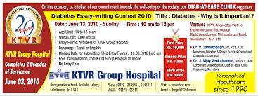 vijaydeepa group news