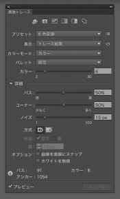 Adobe Illustrator Cc使い方辞典