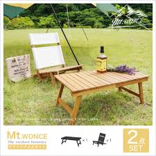 folding low table division expression low chair two points set except hokkaido