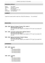 Quality Assurance Resume Templates 24 Awesome Quality Assurance Resume Sample Templates WiseStep 21