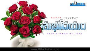 Telugu Good Morning Quotes Wshes For Whatsapp Life Tuesday Good