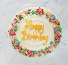 Fancy Birthday Cakes Amazingbirthdaycakesml