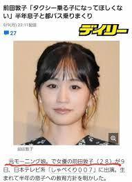 坂道 deepfake
