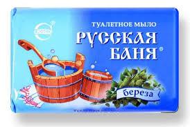 "<b>Мыло</b> туалетное ""<b>Русская баня</b>"" берёза, 100гр."