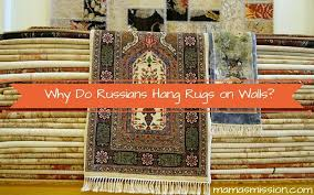 why do russians hang rugs on walls