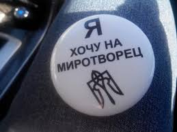 На Керченській переправі в окупованому Криму застряг автомобіль із медалями за участь у виборах Путіна - Цензор.НЕТ 795