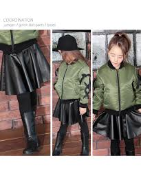 product explanation specifications features synthetic leather flare skirt