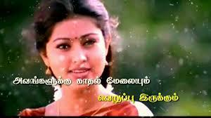 whatsapp status tamil video love feeling kavithai luv status