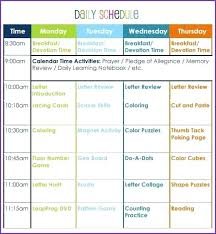 Activity Lesson Plan Template – Threestrands.co