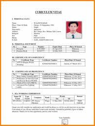 Seafarer Resume Sample 60 sample of CV form for seafarer richard wood sop 2