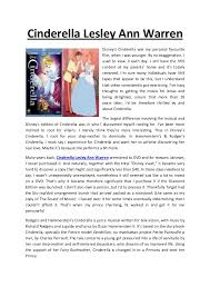 essay on my favorite story book my cinderella story book unboxed mom