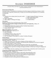Best Buy Resume Examples Geek Squad Consultation Agent Resume Example Best Buy