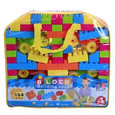 Bộ đồ chơi xếp hình thông minh 0201-1 - Kidsplaza.vn