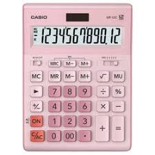 Акции в категории <b>Калькуляторы</b> — май 2020