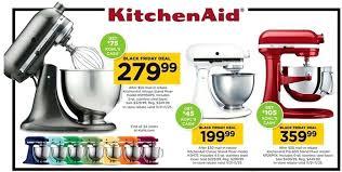 kitchen aid rebate mixer rebate kitchenaid rebate form sears rh botanicaboricua info costco kitchenaid mixer rebate form kohl s kitchenaid mixer