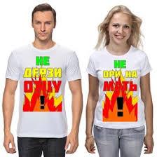 """Мужские <b>футболки</b> c уникальными принтами """"Мамам"""" - <b>Printio</b>"""