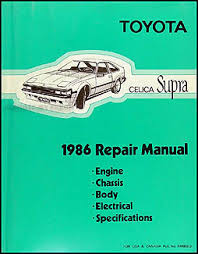 1986 toyota celica supra wiring diagram manual original 1986 toyota celica supra repair shop manual original