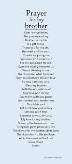 Prayer For My Brother Quotes