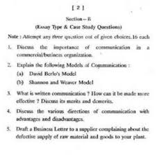 essay communication skills okl mindsprout co essay communication skills