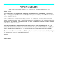 7 Follow Up Letters After Interview Lpn Resume Follow Up Email After