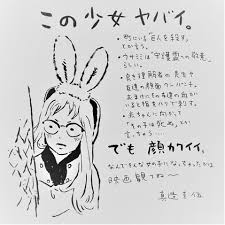 松本大洋西島大介タムくんら13組が描くバーバラと心の巨人