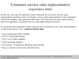 Gallery Of Server Cover Letter No Experience