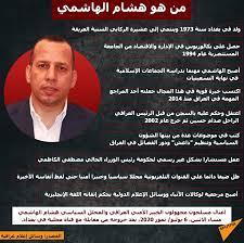 الكشف عن المتهم باغتيال الباحث العراقي هشام الهاشمي - Sputnik Arabic