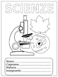 Copertine Da Colorare Quaderni Di Scienze Mamma E Casalinga