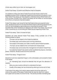 nobel prize essay excellent and effective help for students nobel prize essay excellent and effective help for students