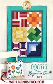 Learn To Quilt Series - Beginner Quilt Kit &  Adamdwight.com