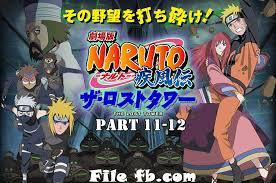 Giant killing klub sepak bola east tokyo united (etu), yang tiap tahun menduduki peringkat bawah dan selalu hampir degradasi ke divisi 2 dan sangat terkenal lemah. Download Anime Naruto Sub Indo Fasrmas