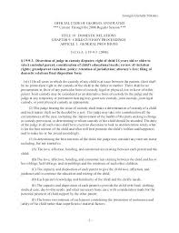 Examples Of Custody Agreements Example Of Custody Agreement Letter
