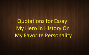 fsc i c s f a java c notes fsc ics fa quotes intermediate part fsc ics fa quotes intermediate part 2 english essays quotations my hero in history or my