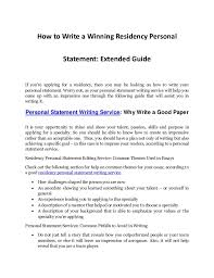 personal statement writing service an extended guide in writing a w  how to write a winning residency personal statement extended guide if you re applying