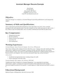 Fresh Property Manager Resume Best Of Retail Assistant Manager