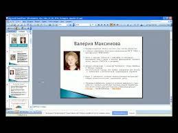 Практика психолога в школе отчет дневник stathistupavcuuvi
